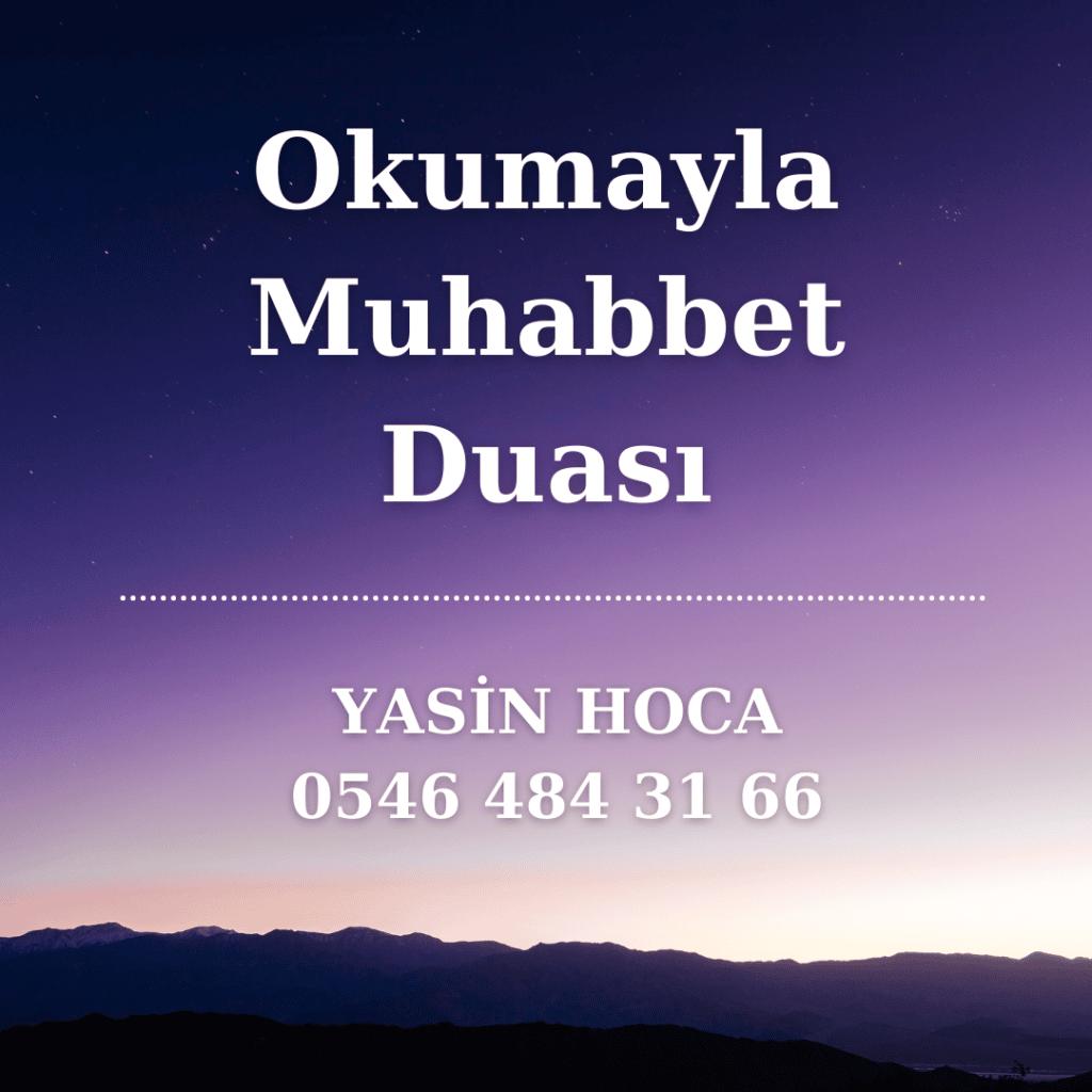 Okumayla Muhabbet Duası