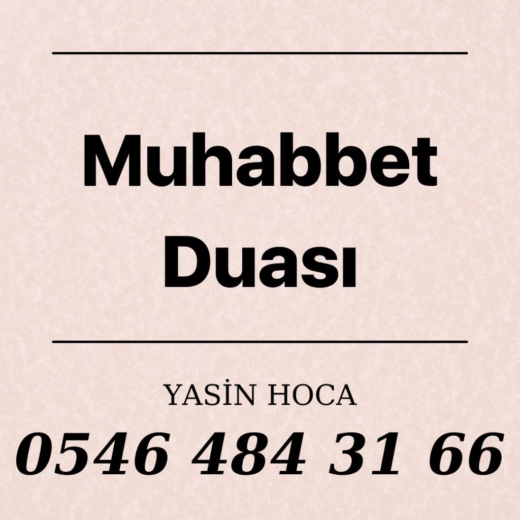 Muhabbet Duası